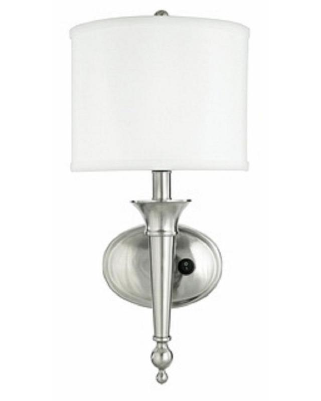 Unique Brushed Nickel Wall Sconce with Shade NIB | eBay
