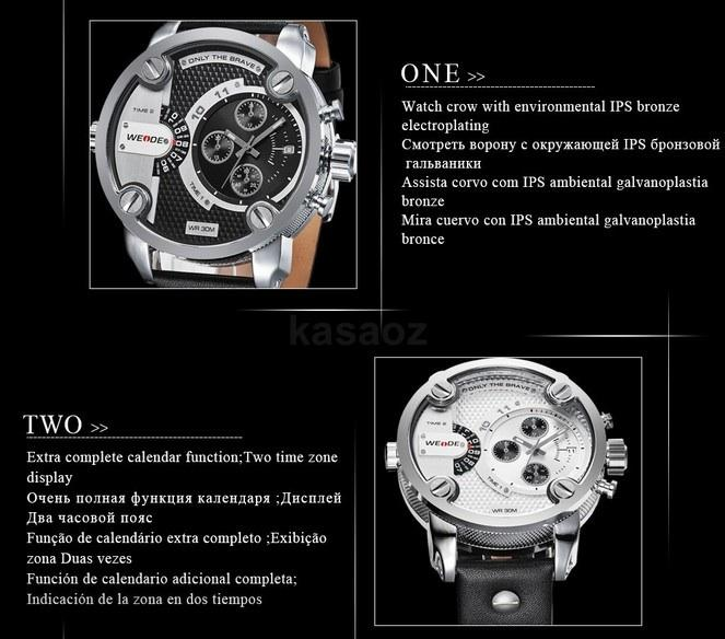 Weide sports watch