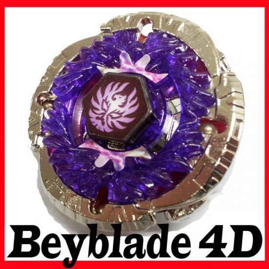 Jade Jupiter Beyblade - Free Coloring Pages