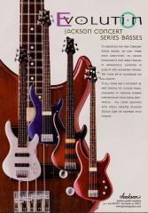 jackson cp5 bass guitar duncan pickup made in japan 90s ebay. Black Bedroom Furniture Sets. Home Design Ideas